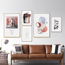 Geometric Posters And Prints Sculpture Nordic Poster Hold The Hand Abstract Canvas Wall Art Print Pictures For Living Room