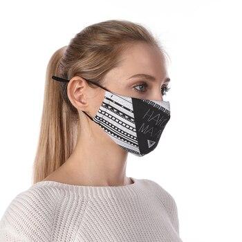 HAKUNA MATATA Printing Face Mask Reusable Protective PM2.5 Filter Mouth Mask Anti Dust Mask Windproof Face Masks Face Masks