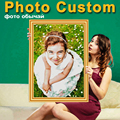 5D DIY Photo Custom Own Diamond Painting Cross Stitch Kit Full Drill Square Embroidery Mosaic Art Picture Of Rhinestones Gift