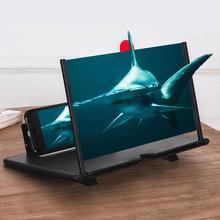 Besegad Soporte de lupa para Smartphone, amplificador de pantalla para vídeos de películas, HD, 3D, 12 pulgadas, para regalo de cumpleaños y Navidad