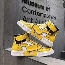 COOLVFATBO Men's Pikachu Shoes Sneakers Autumn Winter PU Leather Classic High To