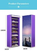 Многоуровневый обувной шкаф из нетканого материала экономия