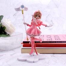 Аниме милая розовая карточка Captor Сакура ПВХ фигурки героев Игрушки для девочек ПВХ фигурка модель волшебная палочка для девочек автомобиль...