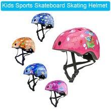 Детский лыжный шлем сверхлегкие лыжные шлемы для езды на велосипеде
