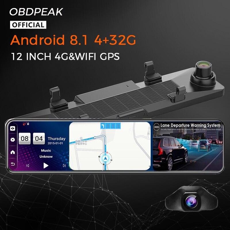 Android 8.1 4G + 32G 4G 12 Cal naklejka na samochodowe lusterko wsteczne Stream Media nawigacja GPS kamera na deskę rozdzielczą podwójna kamera 1080P wideorejestrator samochodowy ADAS Super Night