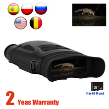Инфракрасный бинокль для ночного видения, 7X21 зум, цифровой ИК охотничий бинокль, очки ночного видения, оптический Охотник