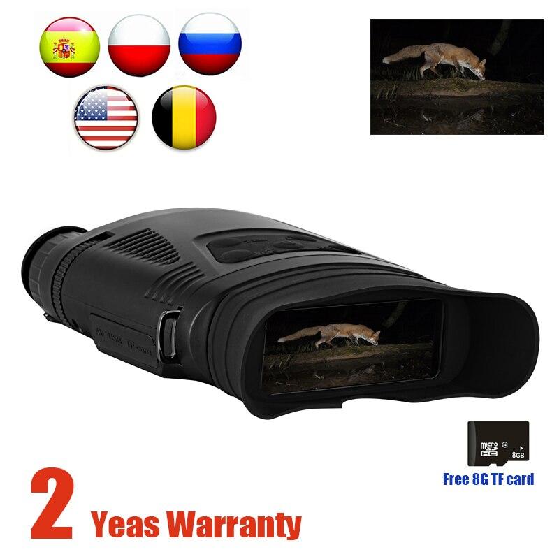WILDGAMEPLUS NV200C Infrared Night Vision Binoculars Telescope 7X21 Zoom Digital IR Hunting Night Vision Goggles Optical Hunter