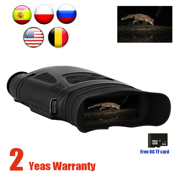 WILDGAMEPLUS NV200C Infrared Night Vision Binoculars Telescope 7X21 Zoom Digital IR Hunting Night Vision Goggles Optical Hunter wildgameplus wg500b 1080p hd night vision binoculars optical 10 8x31 zoom digital night vision binocular hunting telescope night