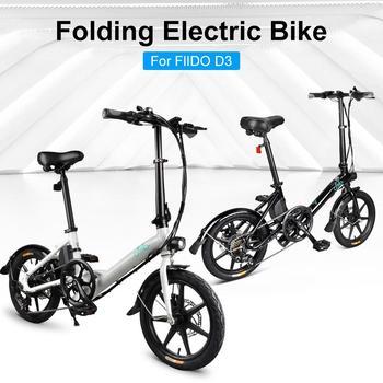 Składany rower elektryczny 7 8Ah baterii składany rower elektryczny rower motorower podwójne hamulce tarczowe przednie światła LED rower elektryczny tanie i dobre opinie cacoonlisteo Motocykle elektryczne Input voltage 100V-240V 16 x 1 95 inches support 3 electric power assist 25KM H 30 degrees