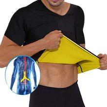 Męskie termiczne urządzenie do modelowania sylwetki wyszczuplająca koszulka czopiarki kompresji koszulka sportowa neoprenowy pas treningowy na talię urządzenie do modelowania sylwetki dopasowana kamizelka koszulka