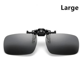 Προσθετά γυαλιά ηλίου anti-uva polarized