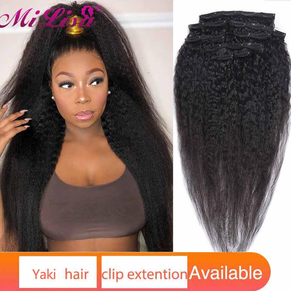 Brasilianische Remy Verworrene Gerade Haar Clip In Menschliches Haar Extensions Natürliche Farbe 8 teile/los Vollen Kopf Remy Haar Verlängerung Clip