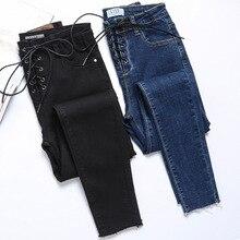 Fashion High Waist Jeans for Women Korean Slim Stretch Penci