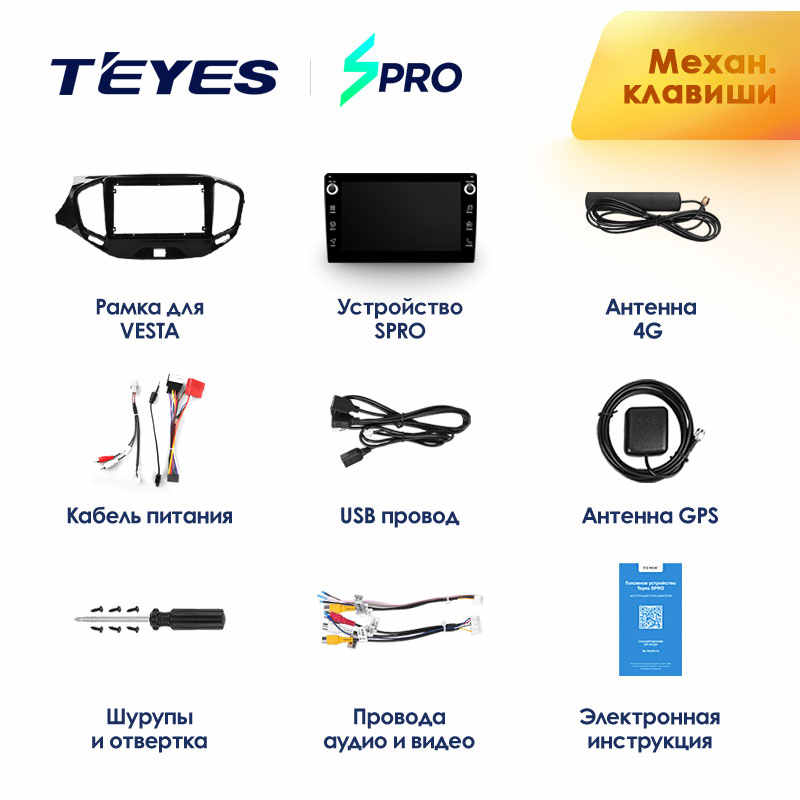 TEYES SPRO עבור LADA Vesta צלב ספורט 2015 2017 2019 רכב רדיו מולטימדיה וידאו נגן ניווט GPS אנדרואיד 8.1 2din 2 דין