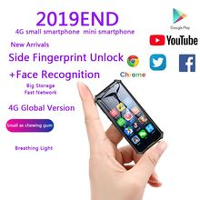Melrose 2019END Mini Android Smartphone 2GB 32GB 4G Network Wifi GPS 3.5'' Small Size Face Recognion