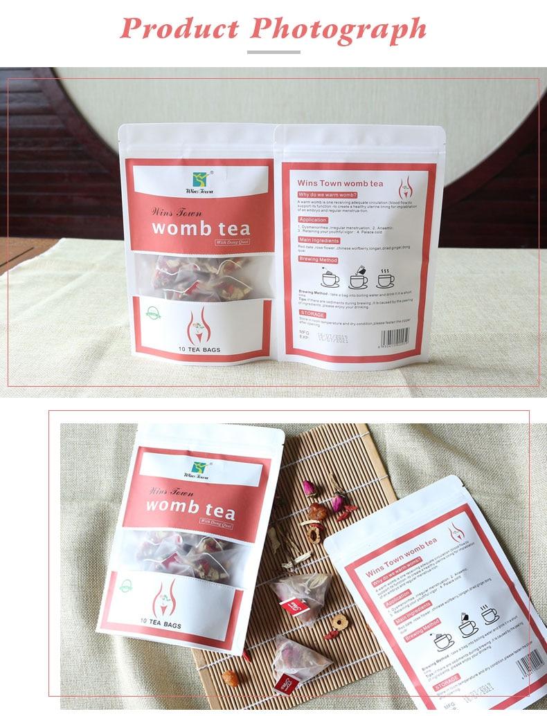 详-暖宫茶womb tea (7)