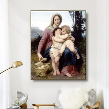 Canvas Art Oil Painting《The Holy Family 》Bouguereau Poster Picture Wall Decor Modern Home Decoration For Living room Office
