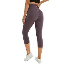 High Waist Calf Length Yoga Pants Women Fitness Capri Sport Cropped Bottoms