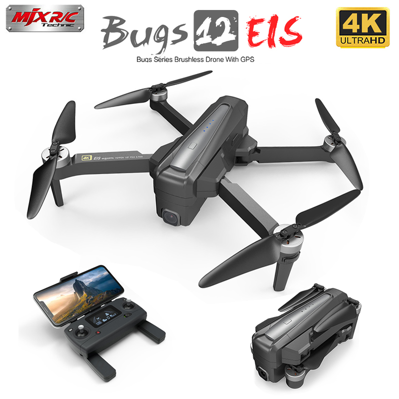 MJX B12 4K Drone Camera 5G WiFi With EIS Digital Zoom 22min Flight Time Brushless Foldable GPS RC Quadcopter Dron Portable H117S