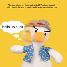 Straw-Hat Talking-Duck Sound-Record Stuffed Speak Animal Plush Kawaii Repeat for Children