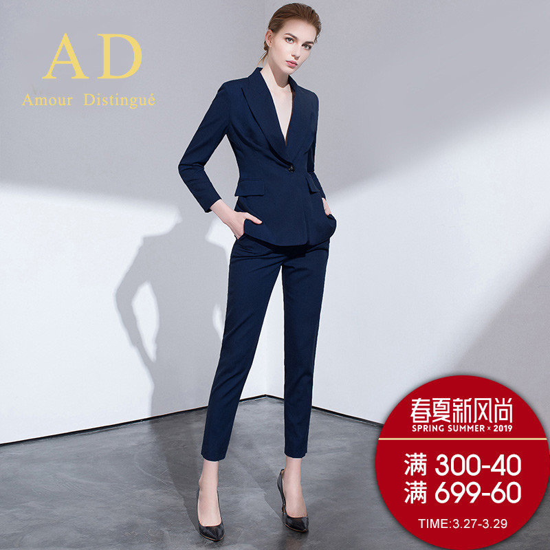 Women's Office Suits Set Professional Female Business Lady Suit Plus Size Navy Blazer Pant Designer Tailor Made 2019 Free Ship