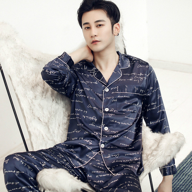 Comfy Men's Pajamas Set 6