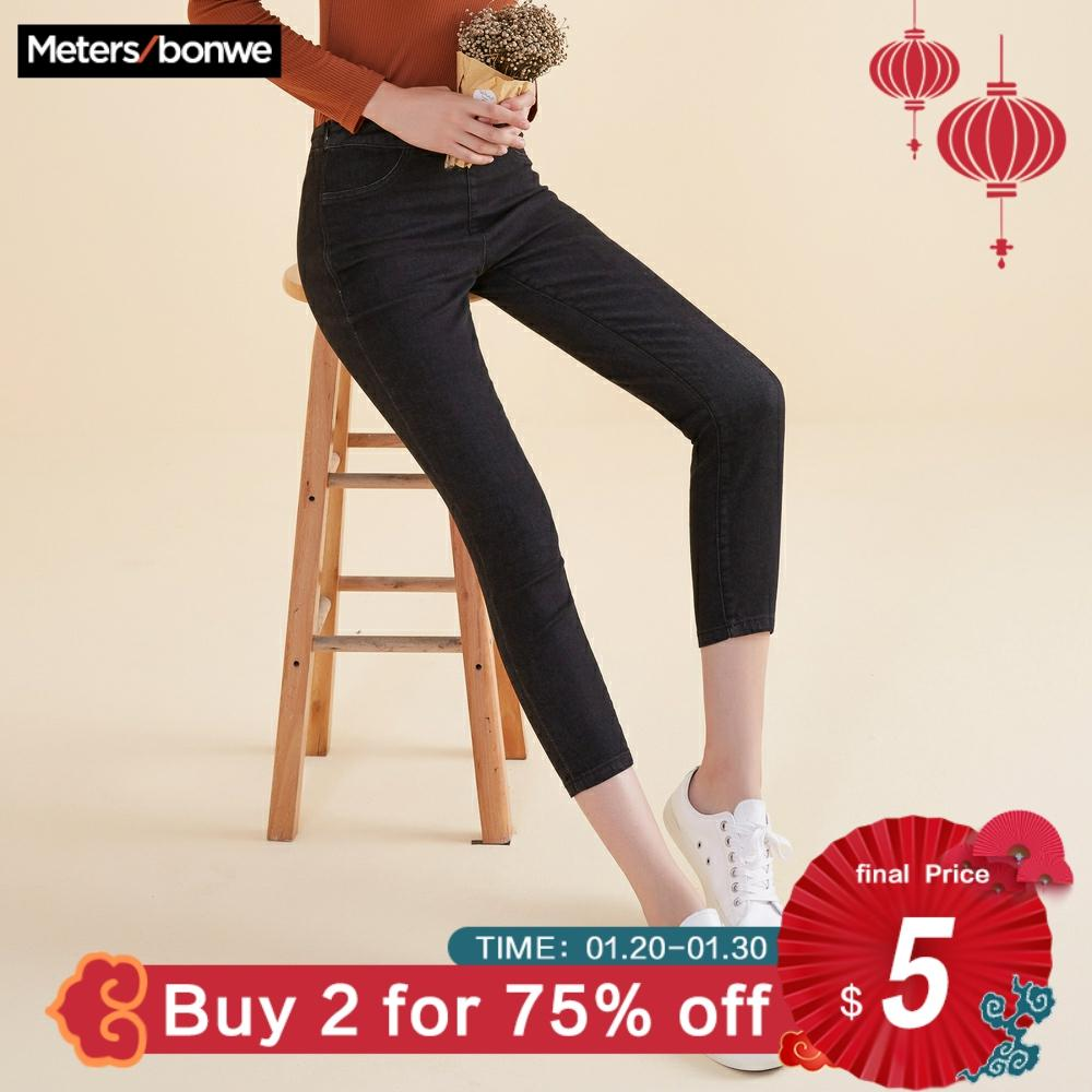 METERSBONWE Jeans For Women Go With Skinny Spring/Autumn Trend Pencil Trousers With Straps At The Back