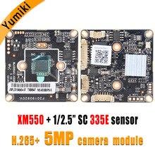 """H.265AI/H.265 +/H.264 5MP 15fps 2592*1944 픽셀 XM550AI + SC335E 1/2. 5 """"IP 카메라 모듈 보드 HD 블랙 조명 ONVIF"""