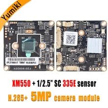 """H.265AI/H.265 +/H.264 5MP 15fps 2592*1944 пикселей XM550AI + SC335E 1/2. 5 """"плата модуля ip камеры HD черный светильник с подсветкой ONVIF"""