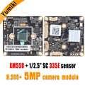 H.265AI/H.265 +/H.5MP 15fps 2592*1944 ピクセル XM550AI + SC335E 1/2。 5