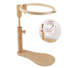 BMBY-24Cm Stand Embroidery Hoop Wood Embroidery Cross Stitch Hoop Set Adjustable Desktop Frames Cross Stitch Embroidery Frame(China)