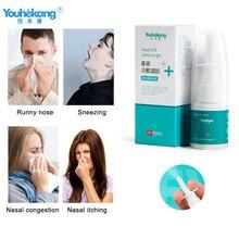 Youhekang Nasal Sprays Chronic Rhinitis Sinusitis Anti-snore Relief Sneezing Pain Spray Nos
