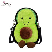 Harajuku Avocado Plush Soft Stuffed Fruits Cartoon Plush Toys Shoulder Bag for Children Kids Gift birthday gift Clutch Purse(China)