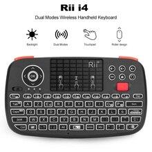 лучшая цена Rii i4 Mini Bluetooth Keyboard Wireless AZERTY French Keyboard with Backlit Keypad,Touchpad for Apple iOS/Android/Window