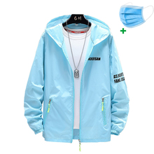 Sun Protection Clothing Men And Women Summer New Ultra-thin Breathable Student Hooded Outdoor Fishing Suit Men's Jacket Jacket