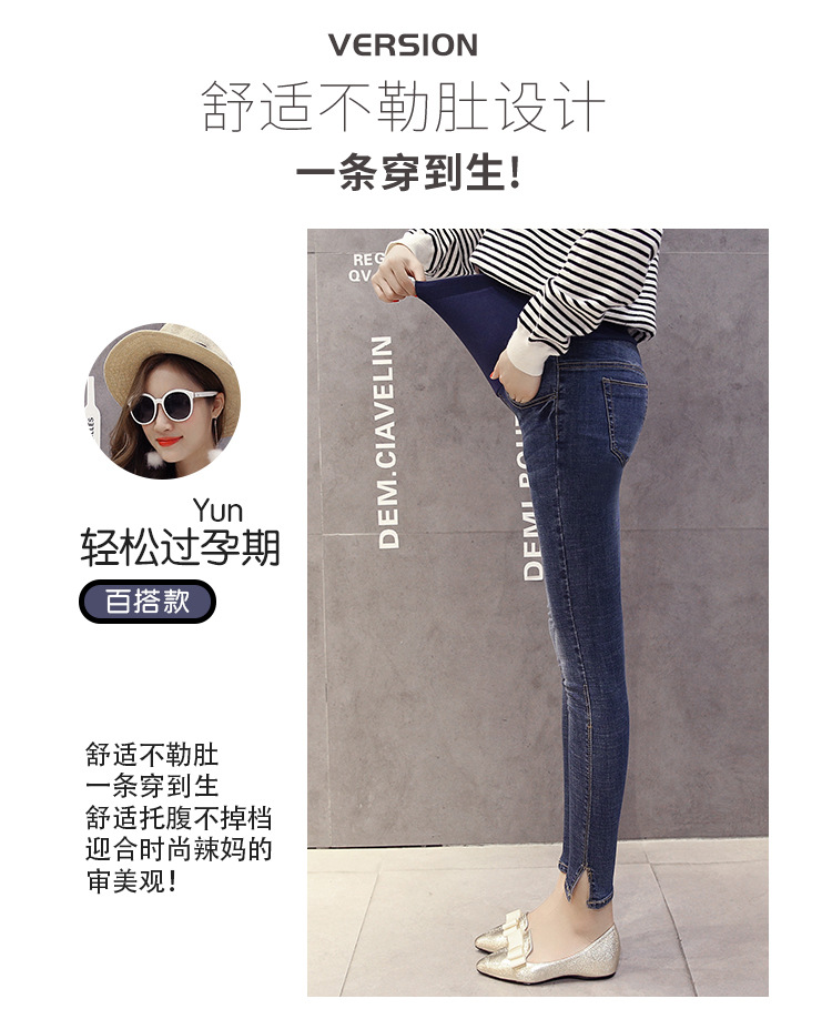 Blue Maternity Pants Casual Trousers For Pregnant Women Clothing Cotton Sport Pregnancy Clothes Gravida Wear Loose Pants 2020 (3)