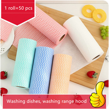 1 Roll Eco-Friendly Cleaning Wash Cloth Non Woven Duster Cloth Dish Cloth Break Point No Oil Rag Furniture Items Kitchen Towels image