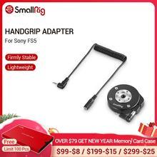 Adaptador SmallRig para Sony FS5 Handgrip con ARRI Rosette + Cable de extensión LANC de 2,5mm para brazo de extensión Montaje de Liberación Rápida 2192