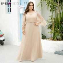 Plus Size Blush Mother Of The Bride Dresses