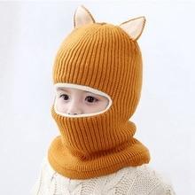 Детский шарф с капюшоном для мальчиков и девочек, шапка, зимний теплый вязаный шарф с клапаном, 47-54 см