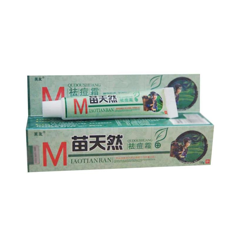 1pc Original Fuyou Miaotianran Remove Acne Cream Germicidal Remove Mite And Moisturize Your Skin For Facial Treatment