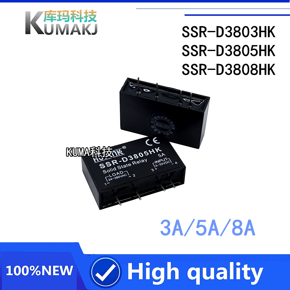 1 шт. твердотельные реле SSR-D3803HK SSR-D3805HK SSR-D3808HK SSR D3803HK D3805HK D3808HK 3A 5A 8A реле PCB выделенный Автомобильный руль Обложка с шпильки