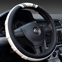 2018 m lc New Style Car Steering Wheel Cover Four Seasons Universal Grip Cover Fashion Bump Anti slip Creative Design