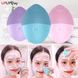 Silicone Electric Facial Cleansing Brush Vibration Face Cleaner Deep Cleaning Pores Face Skin Care Tools Massager Rejuvenation