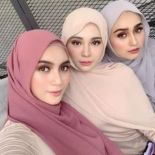 15 шт./лот, очень хорошее качество, простой шифоновый шарф с пузырьками, мусульманский хиджаб, головной убор для девочек, одноцветные шали, шарфы