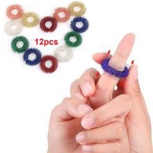 12 шт массажные кольца для пальцев акупрессурные сенсорные игрушки
