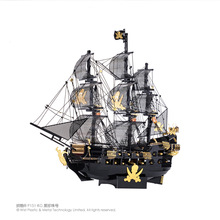 Piececool 3D Metal Puzzle THE BLACK PEARL BOAT model KITS Gift jigsaw Toys For Children