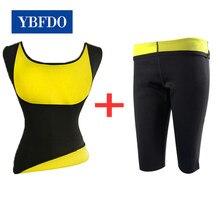 Ybfdo colete + pant neoprene espartilho sauna corpo shaper mulheres cintura trainer emagrecimento calças colete estiramento super perder peso controle pant