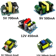 Transformer Converter Power-Supply-Module Step-Down 500ma AC Precision Buck Ac-Dc 5v