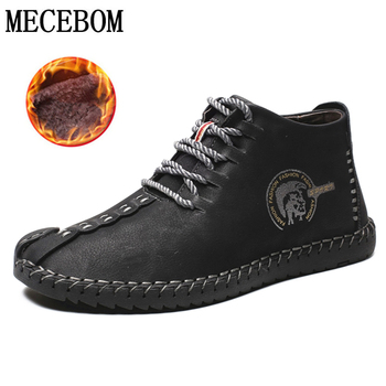 Men Ankle Boots Plus Size 48 Black PU Leather Casual Shoes Male Lace-up Winter Warm Fur SnowBoots Men Botas hombre 6016m